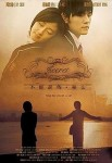 jay chou battle of two piano players from the movie secret.jpg