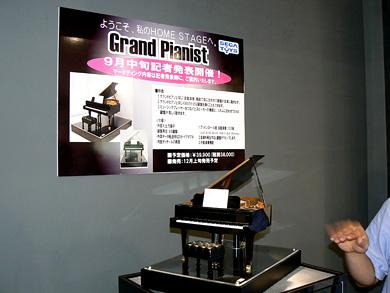 world's smallest miniature grand piano tokyo stage